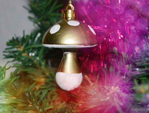 Коледа в Алфабет