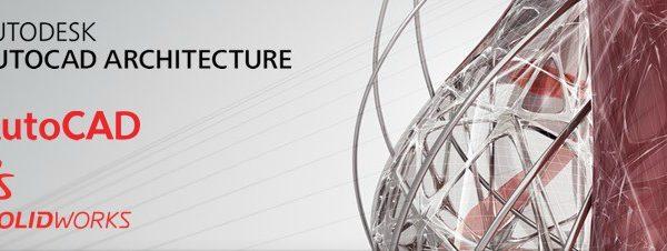 AutoCAD, ArchiCAD и SolidWorks